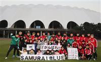 E-1選手権向け釜山で練習開始 サッカー男子日本代表
