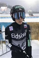 渡部暁14位、リーベルが連勝 スキーW杯複合個人第5戦