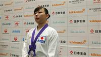 五輪空手「金」期待の植草歩、全日本5連覇ならず 決勝で敗れる