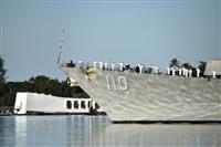 犠牲者悼み、日米友好強調 ハワイ真珠湾攻撃78年