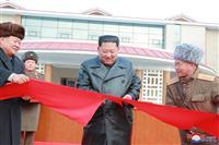 北朝鮮に温泉リゾート完成 金正恩氏、経済発展を誇示
