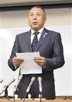 愛知の元市議、争う姿勢「あおりデマ」で初弁論