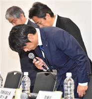 現時点で神奈川以外に情報流出確認されず HDD廃棄担当企業