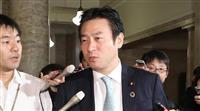 秋元衆院議員の元秘書聴取 外為法違反容疑で捜索 東京地検特捜部