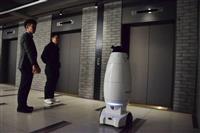 三菱地所、自律走行ロボを導入 東京・大手町で