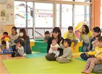 【移住のミカタ】静岡県藤枝市 ワクワク子育て生活満喫