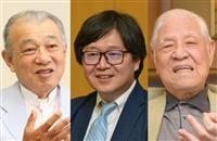 正論大賞に笹川陽平氏 新風賞は江崎道朗氏、特別賞に李登輝氏