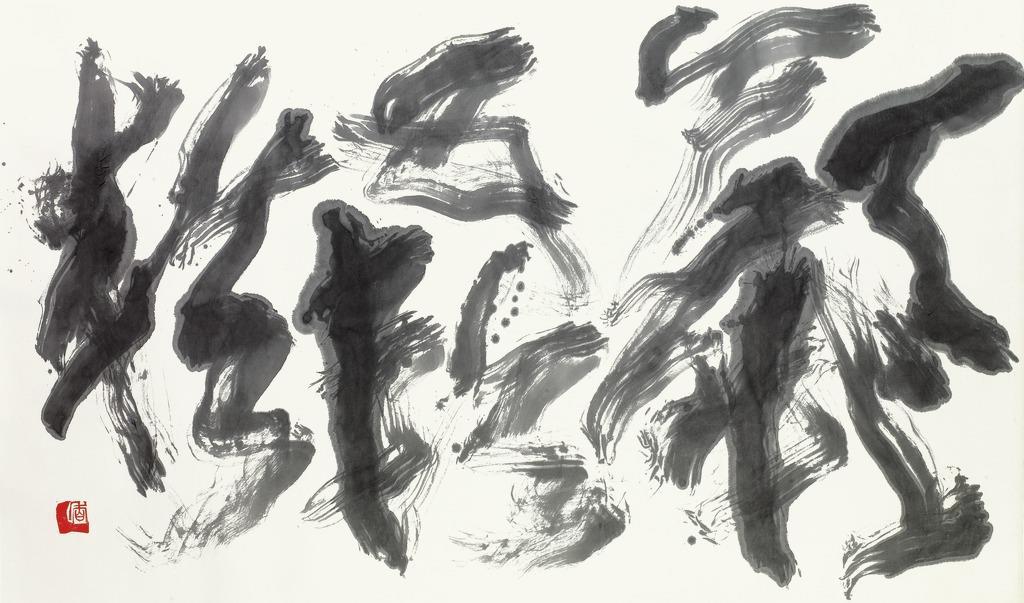 齋藤香坡さんの作品「五輪旗」