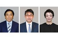 辞任の河井、菅原両氏、国会現れず 案里氏も 説明責任果たさず