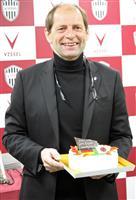 エンゲルス氏が来季監督 サッカー女子のINAC