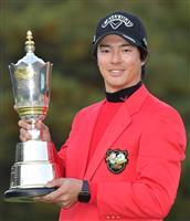 石川82位に上昇 今平32位 男子ゴルフ最新世界ランク