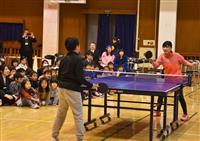 福原愛さん、北京の日本人学校訪問 卓球と中国語上達の秘訣を伝授