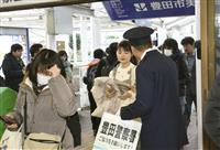 女子高生強殺、情報提供を 平成20年発生、愛知県警