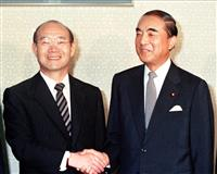 【ソウルからヨボセヨ】中曽根康弘元首相の「対韓外交の教え」