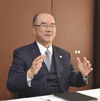 洋上風力発電を複数地点で 大阪ガス、再エネ目標倍増へ