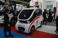 出光、超小型EVカーシェア事業化へ 千葉でも実証実験