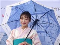 1日70円で傘シェア 東京駅八重洲口周辺で「アイカサ」