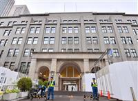 国家公務員ボーナス68万円 配分見直しで2年連続減
