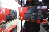 任天堂「スイッチ」中国で発売 中国IT大手を代理店に3度目のチャレンジ