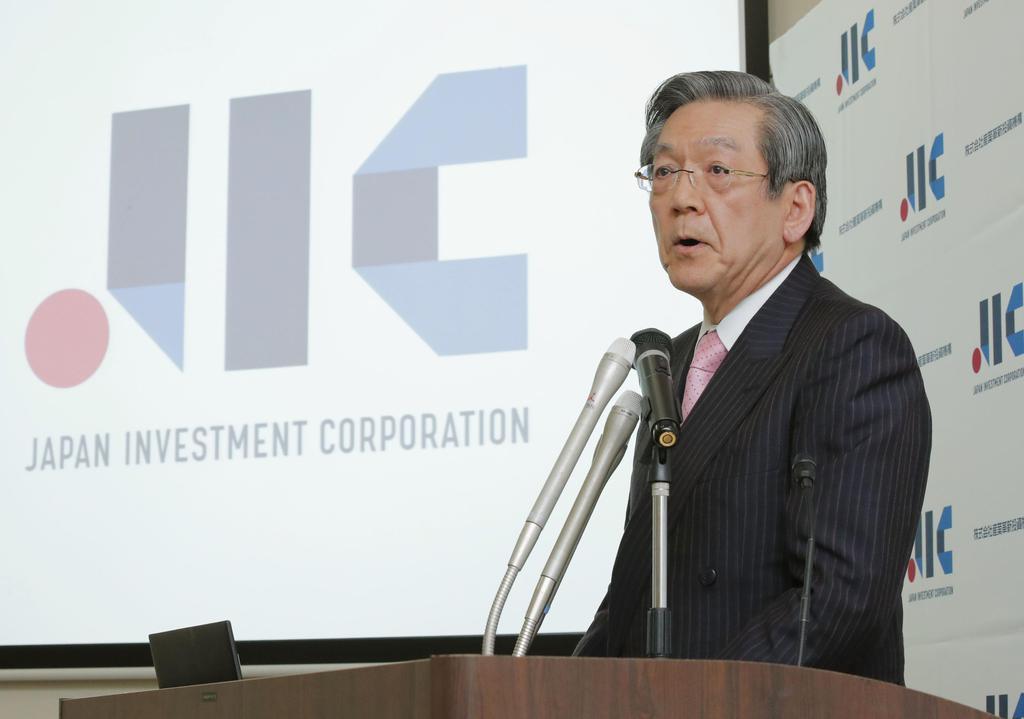 産業革新投資機構の社長に就任し、記者会見する横尾敬介氏=10日午後、東京都千代田区