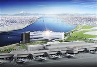 住友不動産 羽田空港直結の大型複合施設 高級ホテル1717室