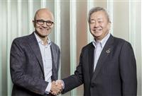 NTT、米マイクロソフトと戦略的提携 次世代高速通信でも協力