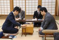 藤井聡太七段、ヒューリック杯棋聖戦2次予選対局始まる