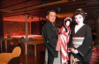 東京「水戯庵」で文楽と日本舞踊のコラボ