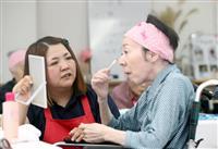 【いっしょに】(上)「きれいになりたい」で自立支援 ホームでお化粧セミナー