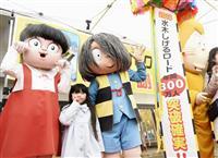 【話してみよう Japaneseライフ】民俗学、妖怪を使った町おこし folklore…