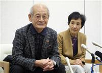 【ノーベル賞'19】「つかず離れずの関係」吉野彰さん妻へ感謝の思い