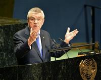 バッハ会長WADAの決定支持 大会前検査へ追加予算