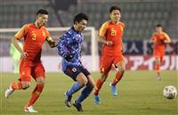 サッカー日本-中国速報(3) 鈴木の代表初ゴールで先制