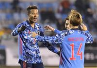 サッカー日本-中国速報(4) 1-0で日本がリードして前半終了