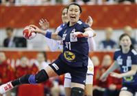 日本4敗目、2次L敗退 ハンド女子世界選手権