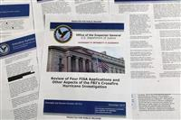 ロシア疑惑捜査に「政治的動機なし」 米司法省監察官室が報告書