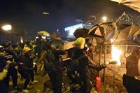 香港で手製爆弾発見 大量のくぎ、殺傷力高める デモ関連捜査