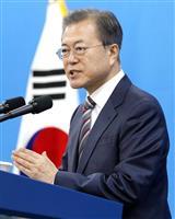 24日に中国成都で日中韓首脳会談、韓国「2国間会談は調整中」