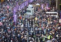 覆面禁止法が失効 香港