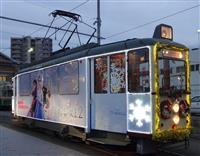 アナと雪の女王・クリスマス電車 11日から運行 広島