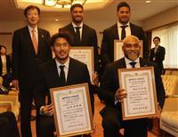 ラグビー神鋼4選手に特別賞 神戸市、W杯の活躍評価