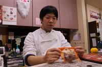 【台風19号】「この町にしかないお菓子で町に貢献」 宮城県丸森町の老舗和菓子店
