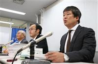 ふるさと納税訴訟、判決は来年1月30日 大阪高裁