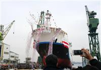 世界初の液化水素運搬船、進水式 川崎重工、実証へ