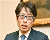 日本発のステーブルコインを発行 作家の竹田氏が代表