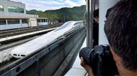 リニア「山梨駅」年内に適地発表 甲府南部か身延線接続か