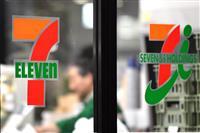 セブン-イレブン、元日休業を都内50店で実験