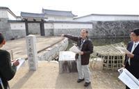 「関西歴史たび」今冬は兵庫・赤穂 JR西キャンペーン、13日スタート