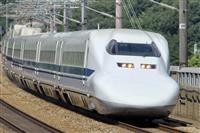喫煙車両のある700系、来年3月8日引退 東海道新幹線の「カモノハシ」