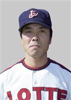 元プロ野球ロッテ捕手、醍醐猛夫さんが死去 4打席連続本塁打